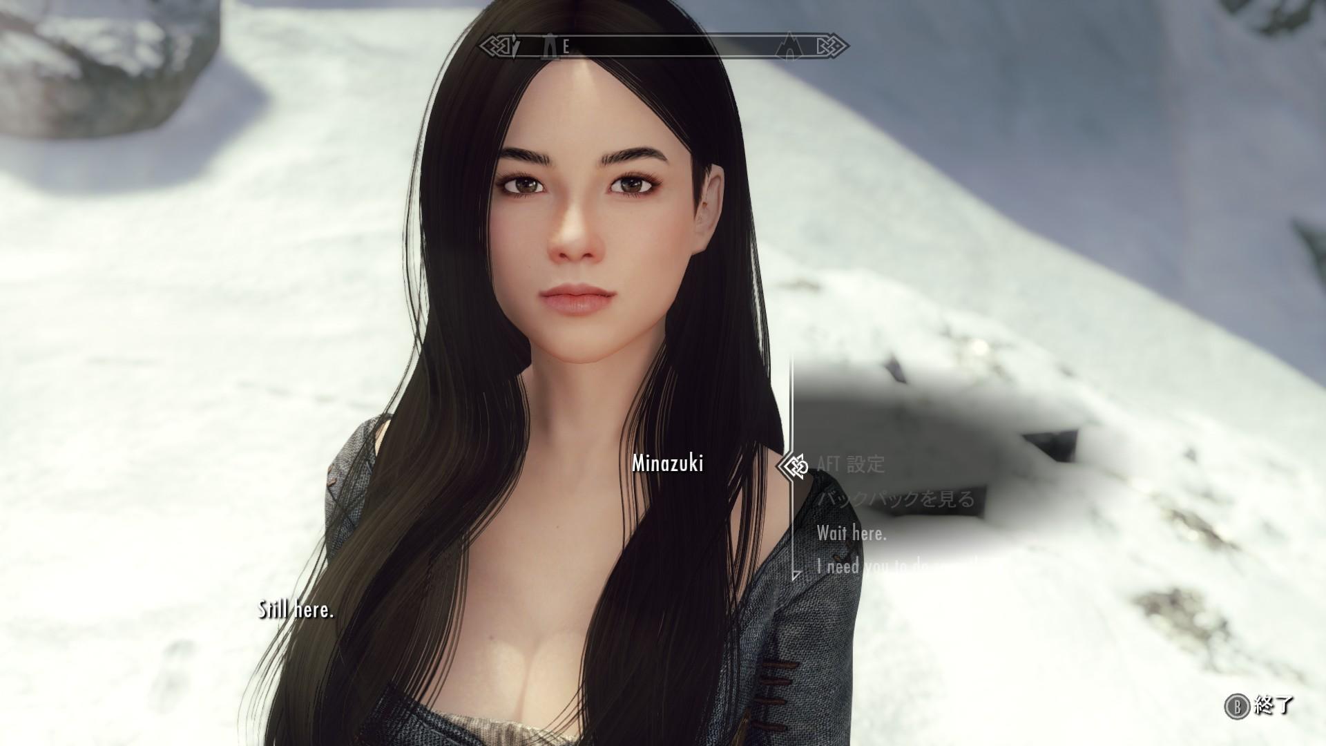 Автономный последователь Миназуки для игры Скайрим